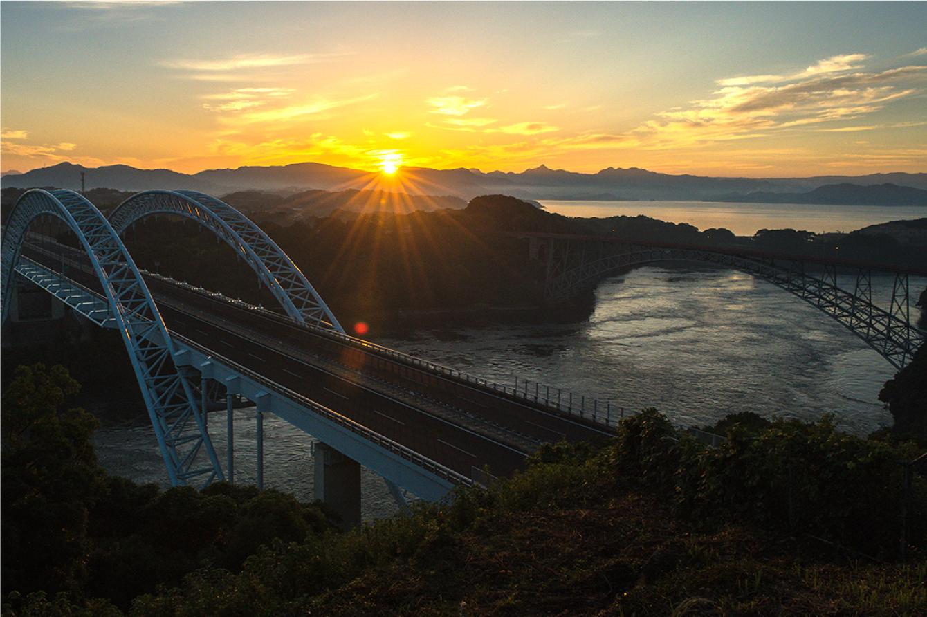 西海橋のある風景
